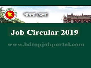 Pabna District Circular 2019