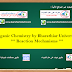 Organic Chemistry book by Bharathiar University
