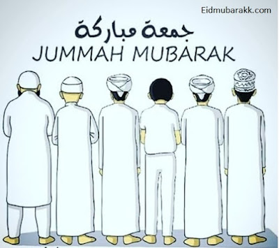 jumma-mubarak-images