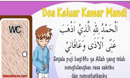 Bacaan Doa Masuk Keluar Kamar Mandi/WC Lengkap Artinya
