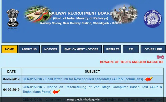 RRB Group D Result Date Time Not Confirmed  LIVE Updates