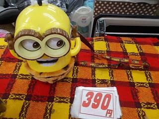 ミニオンズ ポップコーンケース 390円