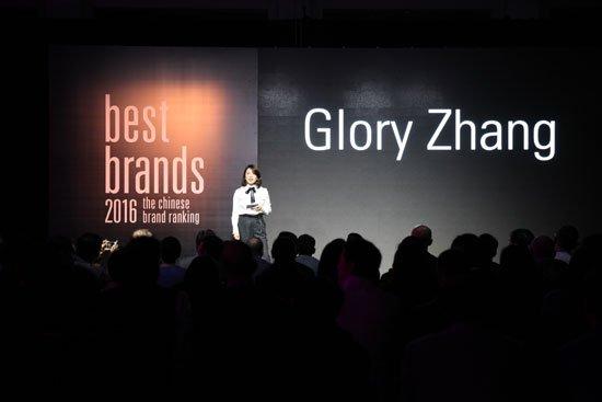 هواوي تفوز بجائزة أفضل علامة تجارية للأجهزة الإلكترونية للمستهلك لعام 2016