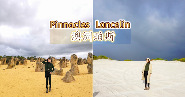 Lancelin nambung national park pinnacles australia perth