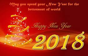 happy new year greetings in gujarati