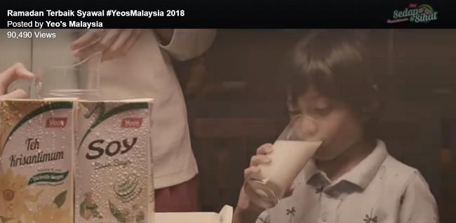 YEO'S RAMADAN 2018 | JOM LIHAT VIDEO SYAWAL TERBAIK RAMADAN - IAFoodHunter