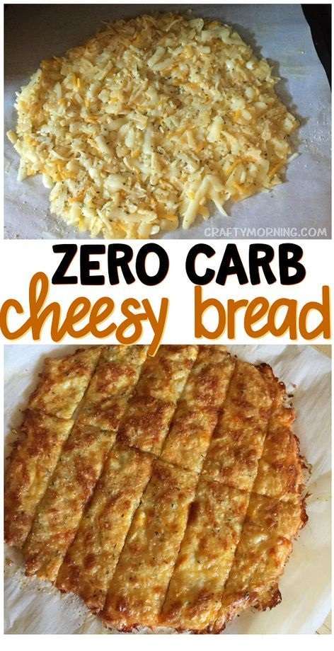 Keto Cheesy Bread