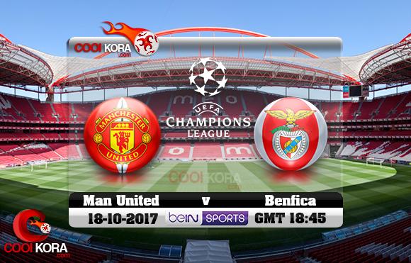 مشاهدة مباراة بنفيكا ومانشستر يونايتد اليوم 18-10-2017 في دوري أبطال أوروبا