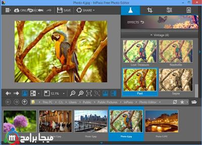 تحميل برنامج inpixio free photo editor للتعديل على الصور