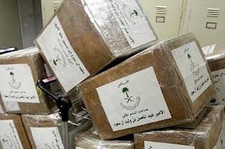La drogue de l'état islamique et des princes saoudiens dans monde drogue%2B%25C3%25A9tat%2Bislamique%2Bsaoudiens
