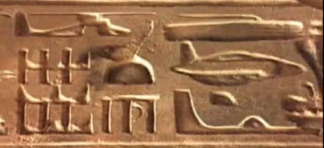 Símbolos misteriosos