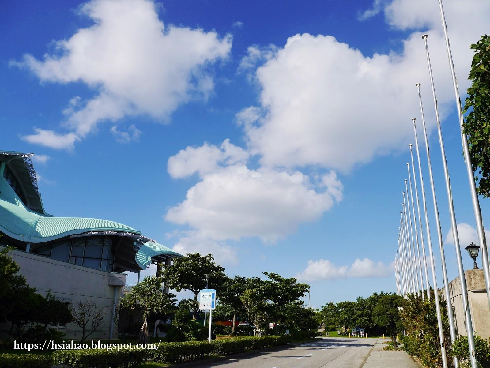 沖繩-景點-推薦-宜野灣海濱公園-沖繩會議中心-沖縄コンベンションセンター-自由行-旅遊-Okinawa-convention-center