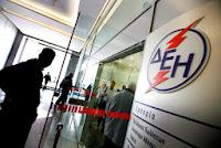 Ζάκυνθος: Ο δήμος θα πληρώσει τους λογαριασμούς, όσων η ΔΕΗ έκοψε το ρεύμα