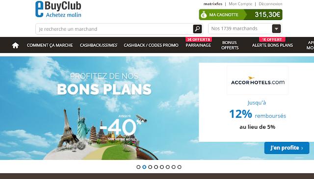 ,شرح , موقع, ebuyclub ,وطريقة ,ربح, 10, دولار ,يوميا, مع, إثبات, السحب.,