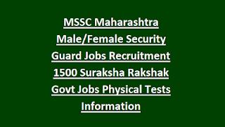 MSSC Maharashtra Male Female Security Guard Jobs Recruitment 1500 Suraksha Rakshak Govt Jobs Physical Tests Information