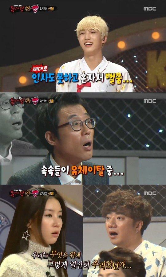 TV: Mask Best Singer (UP10TION, Jay Park, Cats Girl, KCM