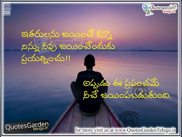 good morning greetings in telugu