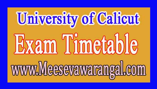 University of Calicut Bachelor of Visual Communication IIIrd Sem Nov 2016 Exam Time Table