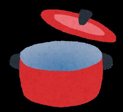 調理器具のイラスト「鍋」