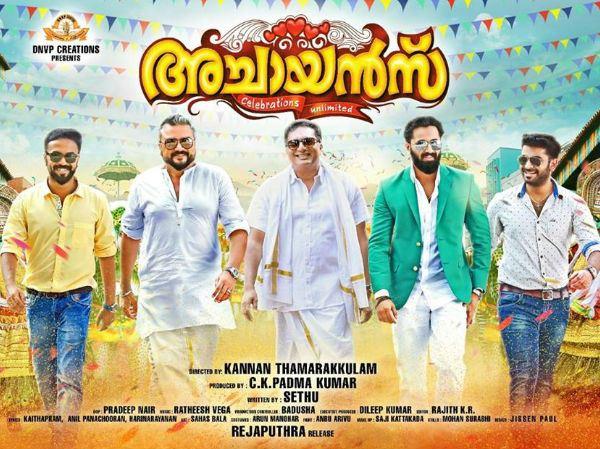 Achayans Movie Download