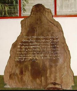 Isi Prasasti Palas Pasemah Peninggalan Kerajaan Sriwijaya  Isi Prasasti Palas Pasemah Peninggalan Kerajaan Sriwijaya