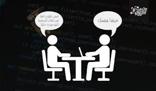 كل ما تود معرفتة حول لغة البرمجة بايثون