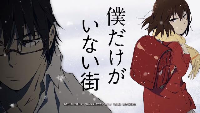 anime boku dake ga inai machi KADOKAWA erased live action
