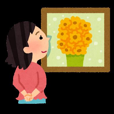 絵を見る女性のイラスト「美術館で絵画鑑賞」