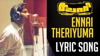 Sawaari _ Ennai Theriyuma Lyric Video Song _ Guhan Senniappan _ Vishal Chandrasekhar, Sudeep