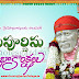 Latest Guru Purnima Telugu wishes Greetings messages