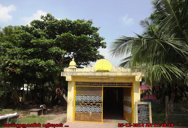 Maruthur - Vallalar Home