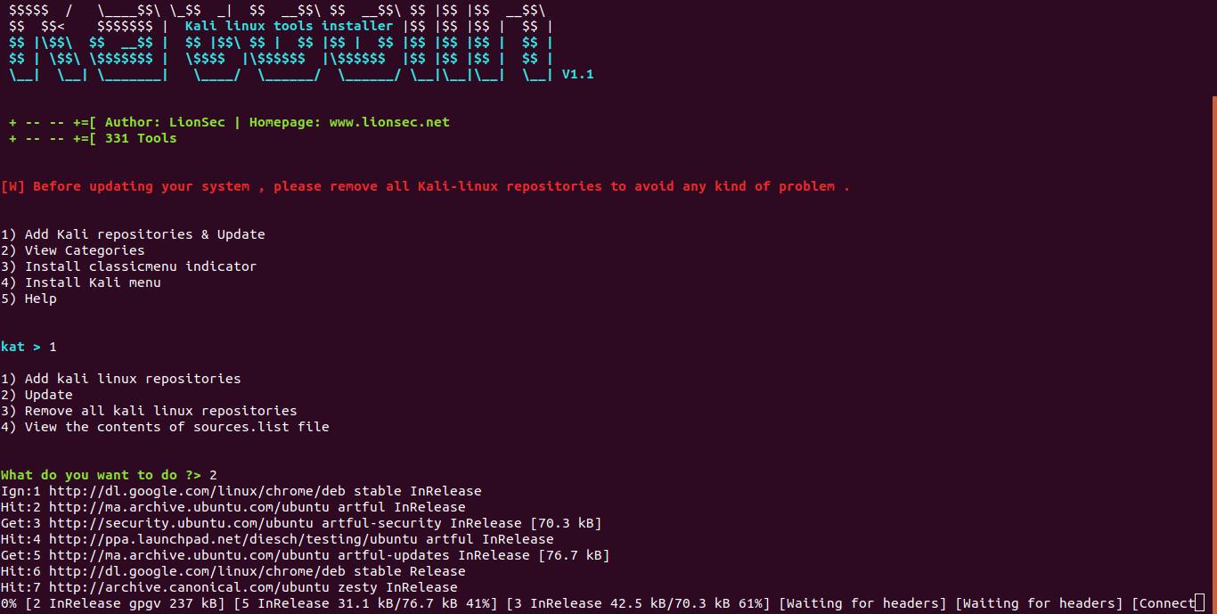 لينكس - تثبيت جميع أدوات كالي لينكس على أوبونتو - الزحتي
