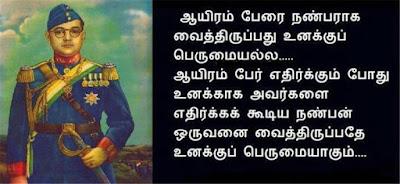 nanbarkal thina vaalthu kavithai, tamil friendship day poem, friendship day poem images download