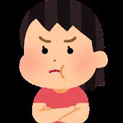ほっぺを膨らませて怒る子供のイラスト(女の子)