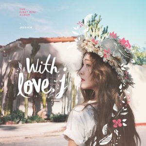 Lirik dan Terjemahan 'Fly' Jessica (Feat.Fabolous)