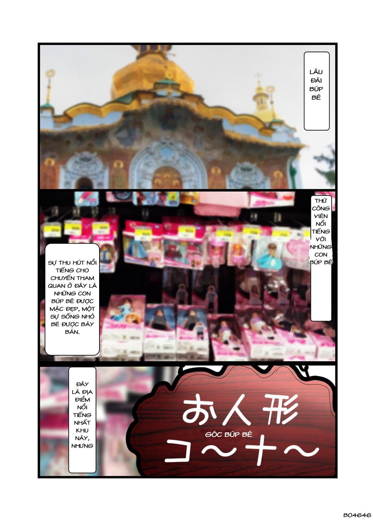 Hình ảnh 1 in Oningyou Castle