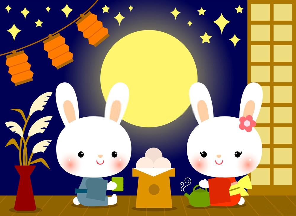 Tsukimi (Lễ hội trăng thu hoạch của Nhật Bản)