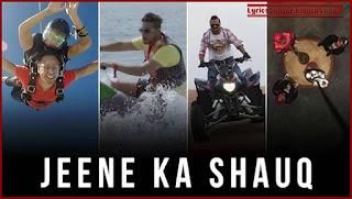 Jeene Ka Shauq : Salim Sulaiman & Mumbai's Finest #Jammin