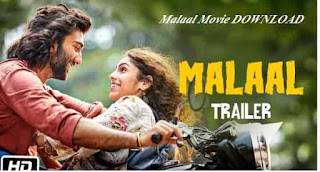 Malaal (2019) Mp3 Songs DOWNLOAD, Malaal Movie DOWNLOAD, Malaal Movie SONG DOWNLOAD, trailer movie Malaal DOWNLOAD, Malaal Movie, Malaal Film Song, malal cast, malaal wiki,