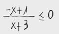 9.Inecuación - Cociente de polinomios 3