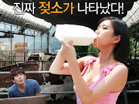 Film Power Diary: Cow Farm Saedaek (2015) HDRip Full Movie