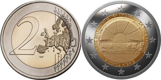 CYPRUS 2 EURO coin 2017 coin Paphos 2017 – European Capital of Culture Commem