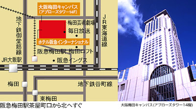 梅田キャンパスのアクセスマップ