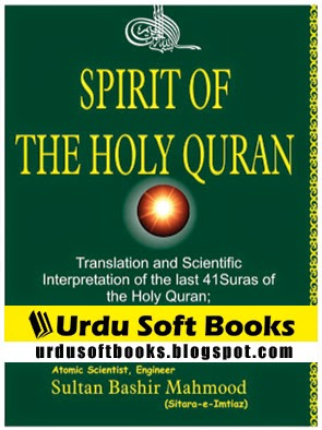 The Holly Quran, Search of Reality, Path of Light, Life Path, Islamic Books, Sultan Bashiruddin Mahmood