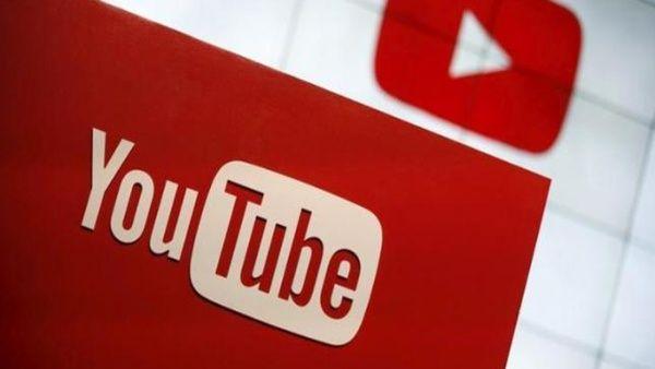 YouTube cumple 12 años de existencia