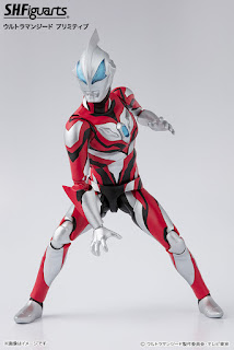 S.H.Figuarts Ultraman Geed Primitive - Tamashii Nations