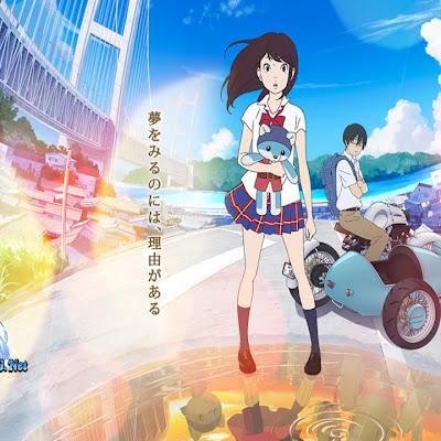 Hirune Hime Shiranai Watashi no Monogatari Audio Castellano MEGA y MediaFire (P)
