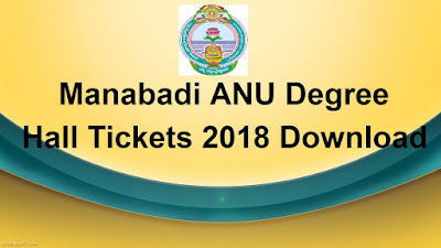Manabadi ANU Degree Hall Tickets 2018 Download, Schools9 ANU UG Hall Tickets 2018