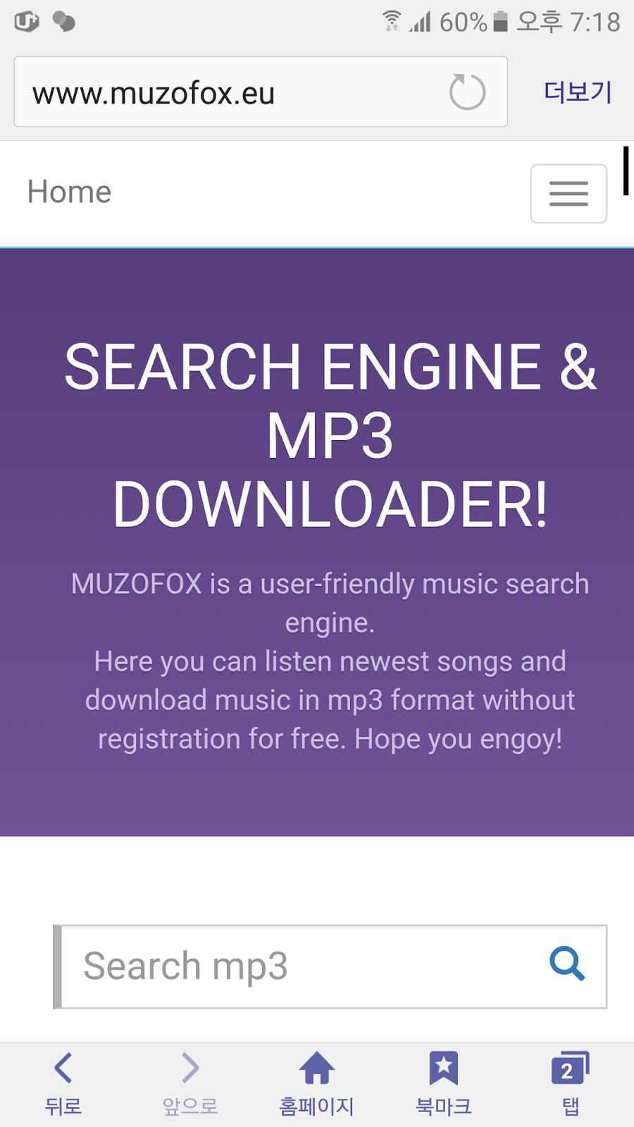 muzofox