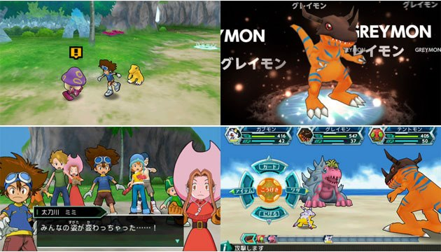 digimon adventure rom